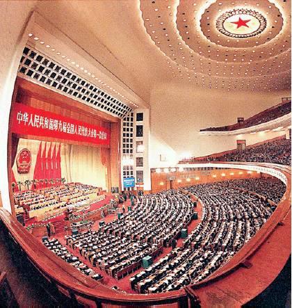 http://fenjus.files.wordpress.com/2010/10/parlamento-cinese.jpeg